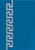 Греція ( рал 5015 глянець патина срібло)